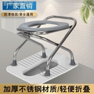 折疊老人孕婦坐便椅廁所凳子大便不銹鋼防滑殘疾病人移動成人馬桶