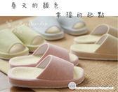 現貨✿玫瑰園✿日式無印良品風 馬卡龍色系厚底室內拖鞋 情侶拖鞋 舒壓拖鞋 厚底拖鞋