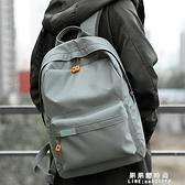 後背包 2020新款後背包男時尚潮流高中大學生休閒書包男士簡約旅行背包【果果新品】