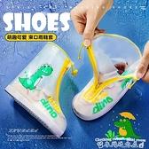 雨鞋套兒童雨鞋套防滑防雨套雨靴腳套學生夏家用耐磨男童女童防水鞋套 迷你屋
