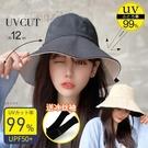 日本uvcut防曬帽女雙面漁夫帽防紫外線遮陽遮臉戶外太陽帽子日系 快速出貨