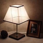 美式簡約時尚 床頭書桌臥室 溫馨浪漫輕奢 實木布藝可調光台燈 卡布奇诺igo
