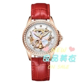 機械錶 2019新款冠琴名牌手錶女士機械錶時尚潮流簡約防水氣質水女錶 3色T