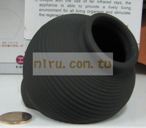 【西高地水族坊】雅柏UP MF遠紅外線陶瓷系列 新型小圓甕