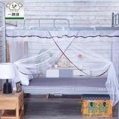 蚊帳宿舍上鋪下鋪家用雙人