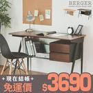 日本 辦公桌 開學季 書桌 電腦桌 辦公...