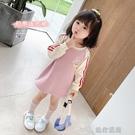 女童洋裝女童洋氣t恤裙兒童裝中長款女寶寶韓版寬鬆長袖t小童純棉上衣