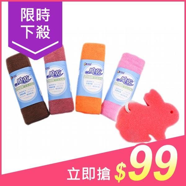 魔乾 擦拭布組合包(4+1入組)【小三美日】原價$185