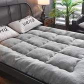 床墊 羊羔絨床墊加厚1.2米學生宿舍墊被床墊子褥子床2米雙人LB4800【Rose中大尺碼】