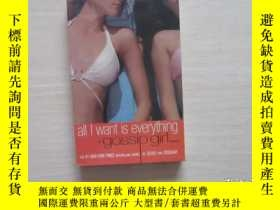 二手書博民逛書店all罕見l want is everything a goss
