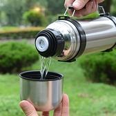保溫杯 大容量男女士暖水瓶不銹鋼戶外保溫壺便攜車載旅行水杯水壺【快速出貨】