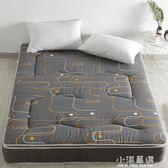 床墊軟墊加厚床褥墊子榻榻米單人學生宿舍1.2米1.35m海綿褥子墊被CY『小淇嚴選』