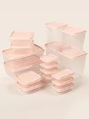 保鮮盒 冰箱收納盒專用保鮮盒子塑料廚房家用密封罐水果食品食物雜糧冷凍【快速出貨】
