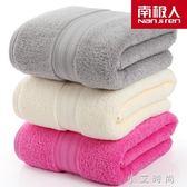 浴巾 南極人加厚純棉浴巾 全棉男女成人情侶兒童加寬加大抹胸吸水柔軟 小艾時尚