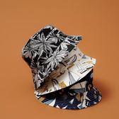 帽子女日系文創遮陽漁夫帽男可折疊雙面盆帽【聚寶屋】