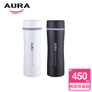 【AURA 艾樂】經典復刻陶瓷保溫瓶450ML(2色可選)白色