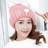 貓耳朵帽子女冬天學生韓版甜美可愛時尚2018新款冬季兔耳朵毛線帽