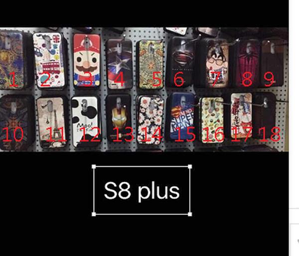 88柑仔店~三星S8 Plus手機殼男女款s8+磨砂全包防摔保護殼套創意浮雕商務軟