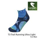 Lorpen T3 運動慢跑襪 X3UM/城市綠洲(吸濕排汗、快乾涼爽、柔軟舒適、萊卡、彈性耐用、西班牙)