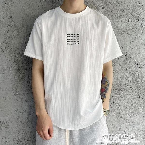 短袖t恤夏季2021新款男士棉麻料冰絲半袖上衣亞麻百搭體恤夏裝潮 極簡雜貨