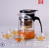 聖誕交換禮物茶壺飄逸杯耐熱全拆洗功夫泡家用沖茶器過濾內膽玻璃套裝茶具 法布蕾LX