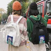 後背包 日版少女女 大學生森系校園帆布-炫科技