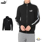 Puma Tape 男 黑 外套 立領外套 運動外套 休閒 運動 健身 棉質 外套 85259001