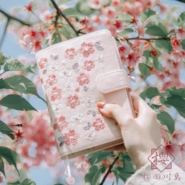 櫻花系列早櫻手帳本夜櫻櫻花套裝布面刺繡古風手賬【櫻田川島】