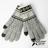 PolarStar 男 楓葉觸控保暖手套『淺灰』台灣製造│保暖手套│絨毛手套│觸控手套│刷毛手套 P18619