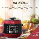 SHOKUD多功能微電腦壓力萬用鍋/壓力鍋 EP580