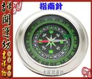 【吉祥開運坊】DIY系列【量測方位最佳好幫手//指南針】