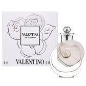岡山戀香水~Valentino Valentina 瓦倫緹娜 女性淡香精4ml~優惠價:299元