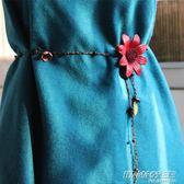 新款細腰帶女士手工編織腰鏈臘繩花朵搭配文藝小清新腰飾紅綠      時尚教主