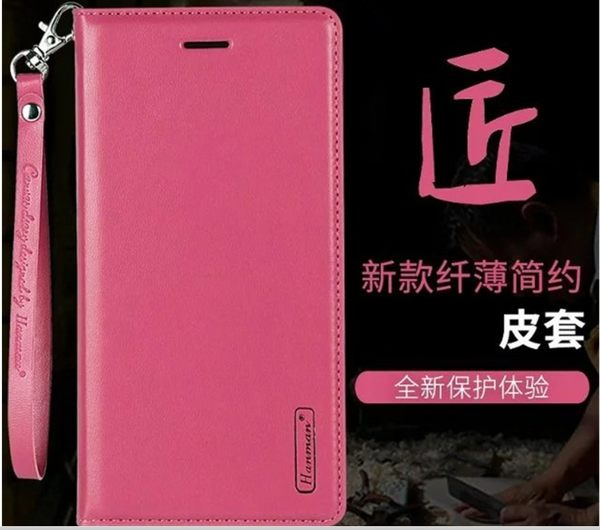 88柑仔店-~韓曼三星Note5手機殼皮套三星Note5商務支架插卡翻蓋保護套
