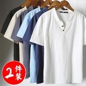 棉麻衣2件夏季亞麻短袖T恤套裝男士純色V領中國風上衣棉麻韓版潮流半袖