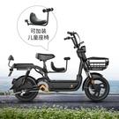 新國標電動自行車鋰電池外賣長跑電瓶車女士...