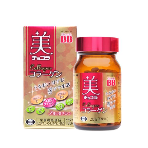 [全新公司現貨非水貨!超低優惠價!日本製Chocola BB俏正美全系列!膠原錠/膠原蛋白錠/120錠