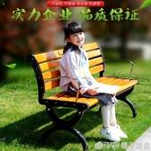 定制戶外公園椅休閒長椅園林椅防腐實木鋁座椅廣場塑木靠背椅小區長凳qm    橙子精品