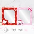 ﹝Kitty圓點風掛鏡﹞正版 桌立鏡 鏡子 化妝鏡 掛鏡 三麗鷗 凱蒂貓〖LifeTime一生流行館〗