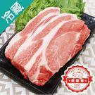 【優酪豬】里肌肉排1盒(豬肉)(300g...