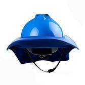 夏季工地施工勞保透氣帽子防曬遮陽板大沿帽防紫外線竹編安全帽 居享優品