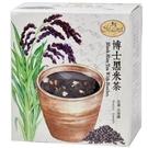即期品 曼寧 博士黑米茶 7gx15入/盒 效期至2020.12.29