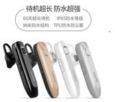 藍芽耳機掛耳耳塞式無線開車防水通用型超長待機蘋果·皇者榮耀3C旗艦店