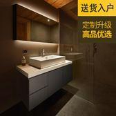 北歐洗臉盆浴室櫃組合定制PVC吊櫃鏡櫃簡約現代衛浴櫃洗漱台MKS歐歐流行館