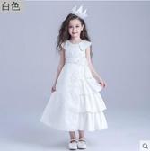 熊孩子❤女童長裙 優雅公主裙(白色)