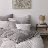 GOLDEN-TIME恣意簡約200織精梳棉兩用被床包組(咖-加大)