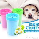 洗腳杯 狗狗腳部護理清潔用品貓咪硅膠洗腳器泰迪金毛寵物洗腳洗腳杯   蜜拉貝爾