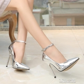 偽娘鞋-13厘米夜店 情趣 腕帶變裝偽娘超高跟大碼細跟仿金屬跟反串CD單鞋 夏沫之戀