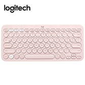 【限時送羊毛氈保護套】 Logitech 羅技 K380跨平台藍牙鍵盤 玫瑰粉