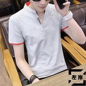 男士短袖t恤潮流大碼立領polo衫v領半袖體恤打底衫男衣服【左岸男裝】